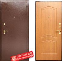 Сейф-дверь Да2