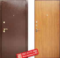 Сейф-дверь ДА5